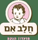לוגו מועדון חלב אם